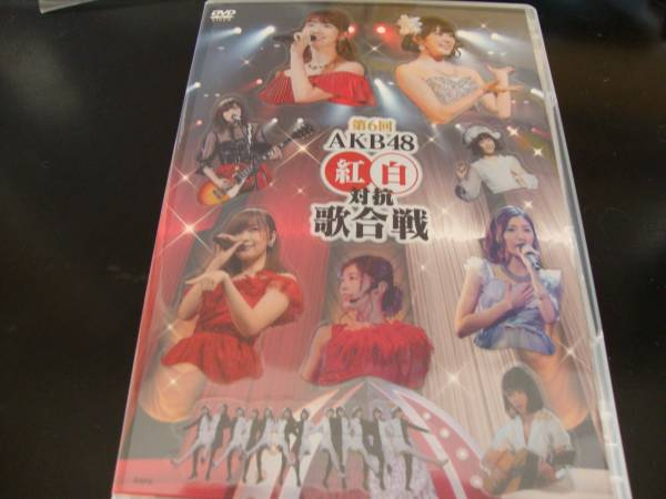 AKB48 第6回AKB48紅白対抗歌合戦 DVD 2枚組 ライブ・総選挙グッズの画像