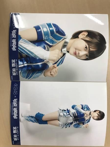 宮脇咲良 シュートサイン ヴィレヴァン限定セット。