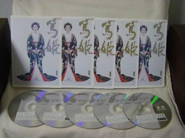 DVD NHK大河ドラマ 篤姫 総集編 全5巻 レンタル版★宮崎あおい グッズの画像
