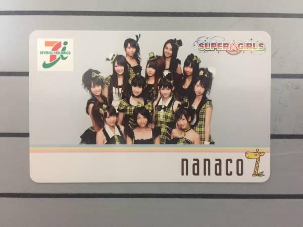 限定コラボnanacoカード SUPER☆GiRLS 第1弾「みらくるが止まンないっ!」ver. ライブグッズの画像