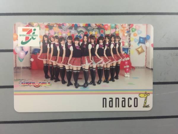 限定コラボnanacoカード SUPER☆GiRLS 第2弾「がんばって青春 デザインA (V字整列)」ver. ライブグッズの画像