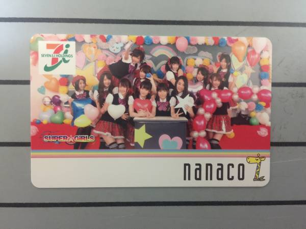 限定コラボnanacoカード SUPER☆GiRLS 第2弾「がんばって青春 デザインB (集合)」ver. ライブグッズの画像
