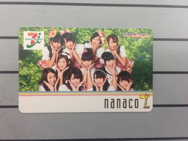 限定コラボnanacoカード SUPER☆GiRLS 第4弾「1,000,000☆スマイル」ver. ライブグッズの画像