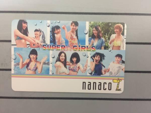 限定コラボnanacoカード SUPER☆GiRLS 第7弾「恋☆水着(2015)」ver. ライブグッズの画像