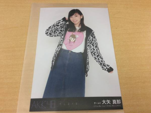 AKB48 サムネイル 劇場版生写真 SKE48 大矢真那