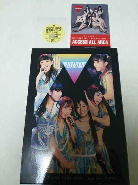 Fairies フェアリーズ LIVE TOUR 2014 初回仕様 難あり品 ライブグッズの画像