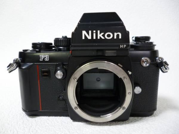 ニコン F3 HP 149万台