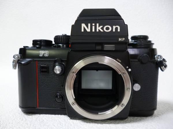 ニコン F3 HP 200万台