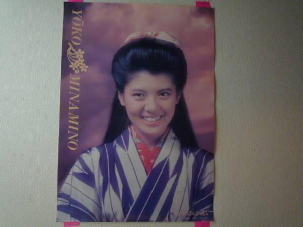 南野陽子 はいからさんが通る 映画ポスター 当時物