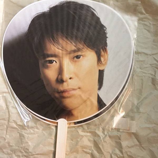 ☆V6☆坂本昌行☆Summer Special Dream Live 2003☆うちわ☆美品☆01