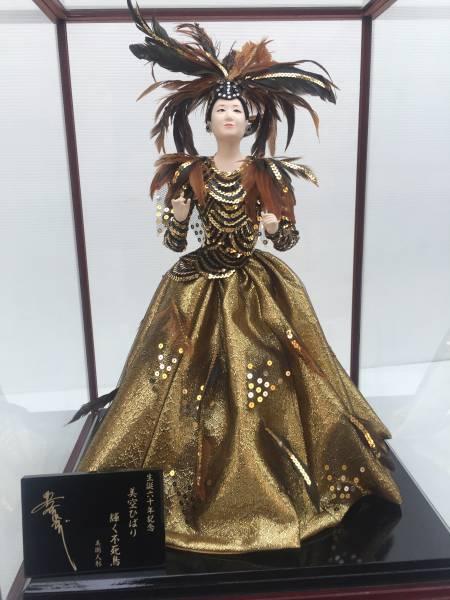 必見・美空ひばり・美術人形・40cm・生誕六十年記念・輝く不死鳥・フィギュア・ドール コンサートグッズの画像