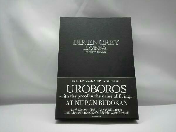 Dir en grey UROBOROS-with the proof in the name of living... ライブグッズの画像