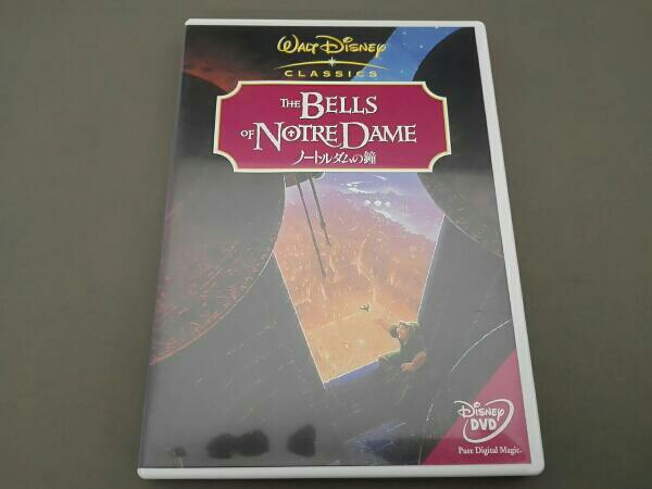 ノートルダムの鐘 ディズニーグッズの画像