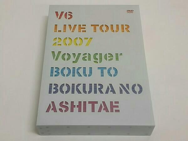 V6 LIVE TOUR 2007 Voyager-僕と僕らのあしたへ-(初回限定版) コンサートグッズの画像