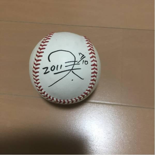 阪神タイガース キー太 直筆サインボール グッズの画像