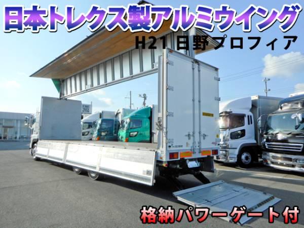 H21 日野 プロフィア 日本トレクス製アルミウイング 格納パワーゲート付#K9227_画像2