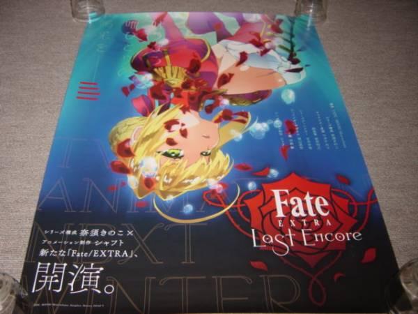 ★送料、筒代込【Fate/EXTRA Lost Encore】告知ポスター