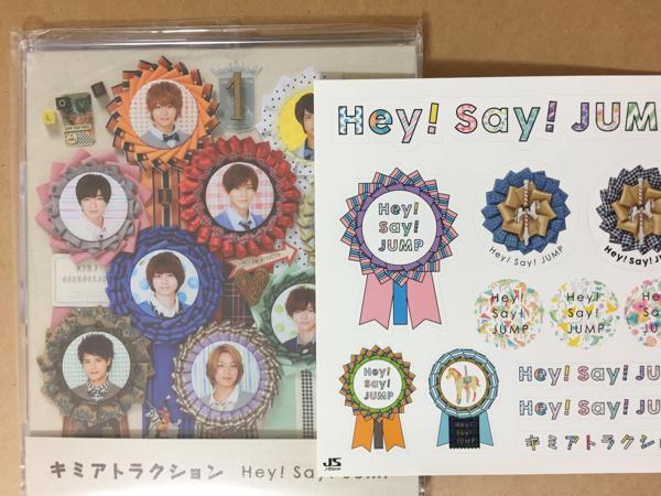 即決 Hey! Say! JUMP キミアトラクション 通常盤 初回プレス ステッカー付き CD