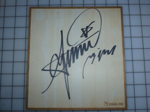 中村あゆみ HUMMING BIRD 時代 サイン 直筆  ロック ミュージシャン サイン色紙 汚れ有 ジャンク品