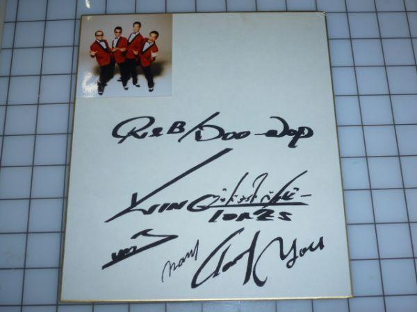 R&B グッドナイトベイビー ザ・キング・トーンズ 写真付き サイン色紙 詳細不明です
