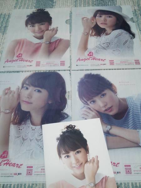 桐谷美玲 エンジェルハート 非売品 クリアファイル 4枚 カタログ パンフレット セット グッズの画像