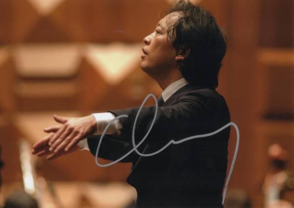 チョン・ミョンフン Myung-Whun Chung 直筆サイン入り写真