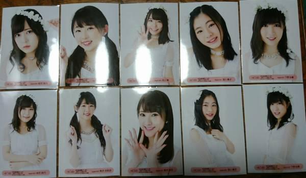 HKT48◎春の関東ツアー◎2.25会場限定生写真バラまとめて16枚◎送料込み◎ ライブグッズの画像