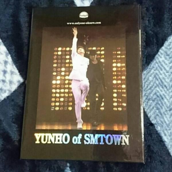 ユノ DVD 『YUNHO of SMTOWN』 ライブグッズの画像