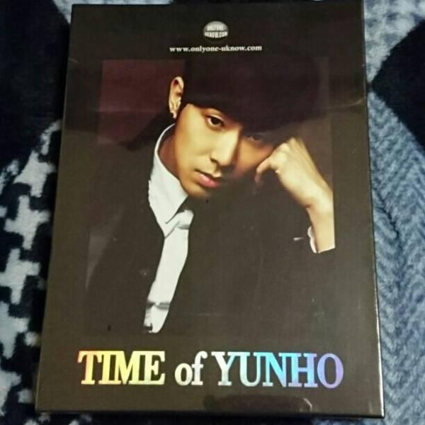 ユノ DVD 『TIME of YUNHO』