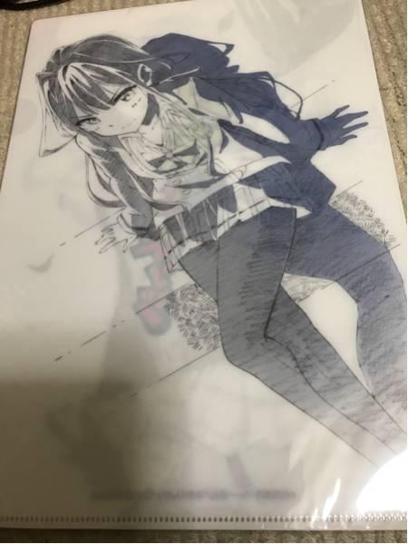 政宗くんのリベンジ ミュージアム クリアファイルセット グッズの画像