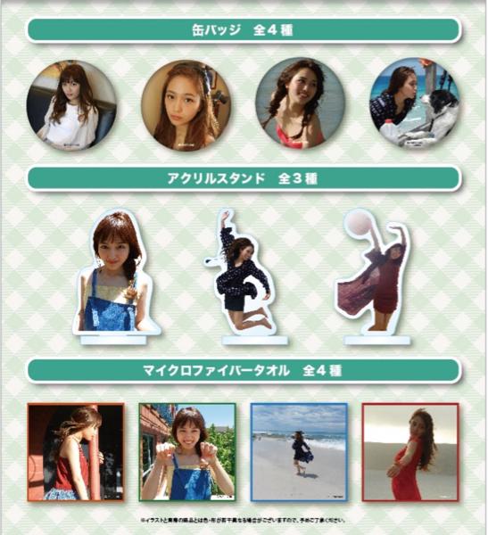 【限定】川口春奈ファンイベント アクリルスタンド (新品未使用) グッズの画像