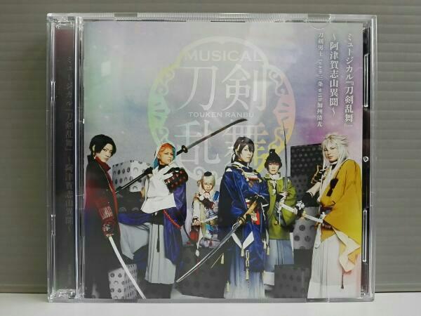CD 刀剣男士team三条 with 加州清光 ミュージカル『刀剣乱舞』~ グッズの画像