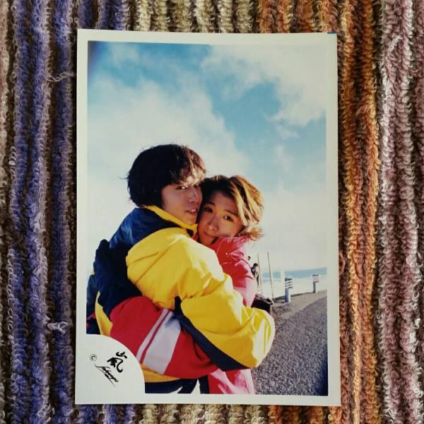 嵐 大野智 櫻井翔 公式写真 嵐ロゴ 雪山 カレンダーオフショット