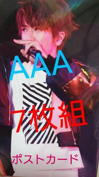 AAA 新品 ミューモ mu-mo限定 ポストカード7枚組 2016ライブDVD特典