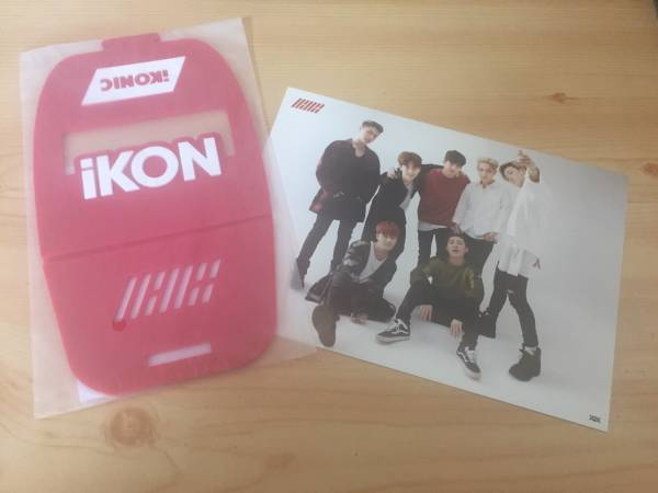 iKON アイコン ファンクラブ継続特典☆スマホスタンド&ポストカード・非売品 ライブグッズの画像