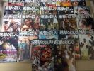 【美品】レア関西弁版の1巻+進撃の巨人1~21巻(最新巻)