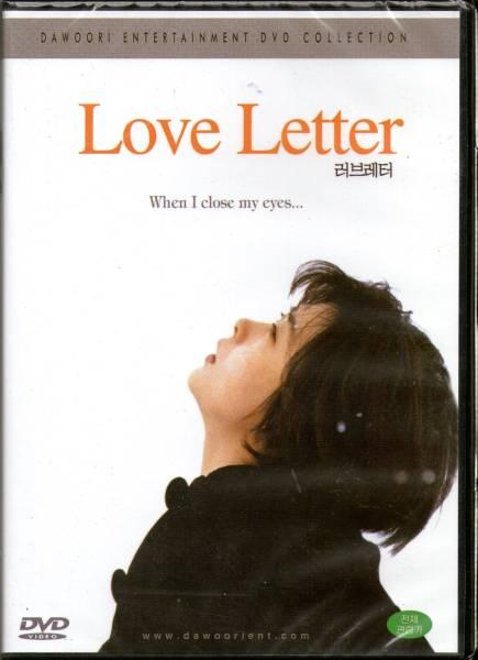 岩井俊二監督002■LOVE LETTER(1995) ■DVD【韓国版】