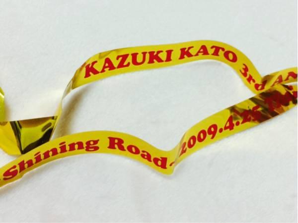 2009年Shining Road GIG Live 金テープ(銀テープ) 加藤和樹