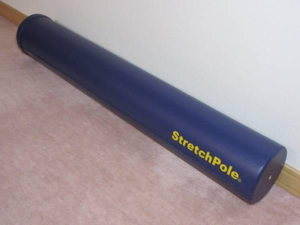 LPN ストレッチポールEX ネイビー Stretch Pole