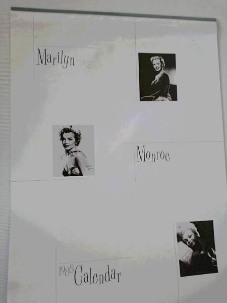 マリリンモンロー ポスターカレンダー 1988 グッズの画像