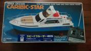 中古 セミテラコン ニッコー ラジコン スピードクルーザー CARIBIC-STAR