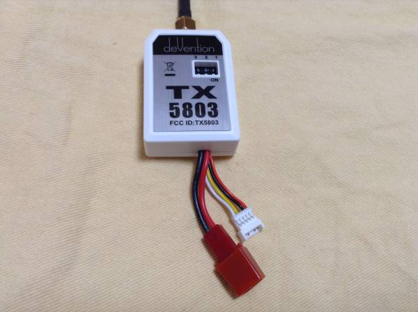 ワルケラ WALKERA ドローン QR X350 pro TX5803(FCC) 送信機 350-Z-20