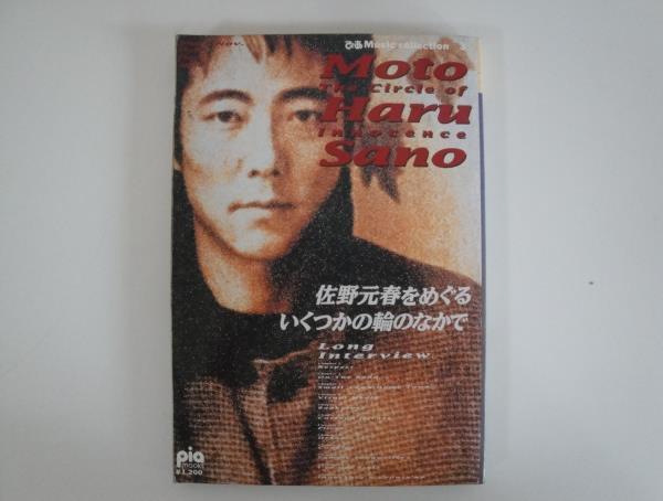 AB-MotoHaruSano