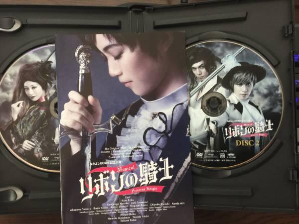 ★乃木坂46 ミュージカル「リボンの騎士」 DVDとパンフレット 生写真★