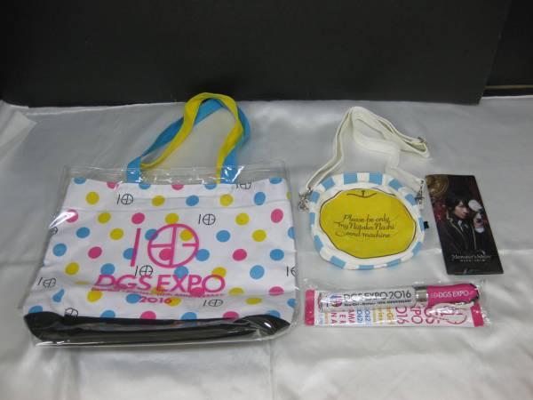☆DGS EXPO2016 グッズ 4個まとめセット☆神谷浩史 小野太輔