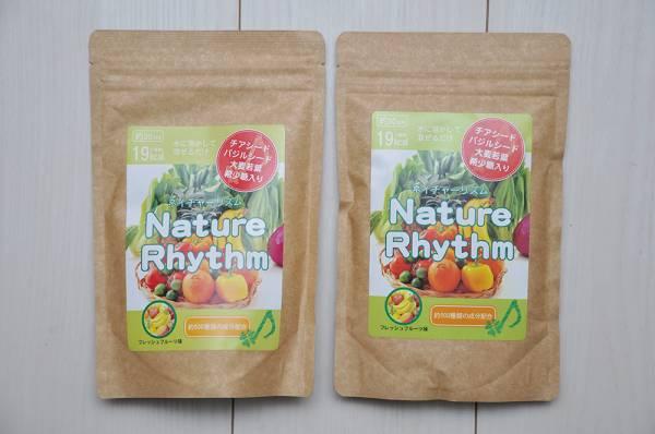 【送料無料】話題のダイエットドリンク【Nature Rhythm】スーパーフードMIX健康酵素スムージー/フレッシュフルーツ味×2袋セット