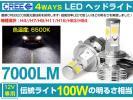 LEDヘッドライト CREE製COB素子 4面発光 100W相当 H4/H7/H11/H8/H16/HB3/HB4 汎用 DC 12V 14000LM ホワイト 6500K バルブ2個★ 送料無料 ★