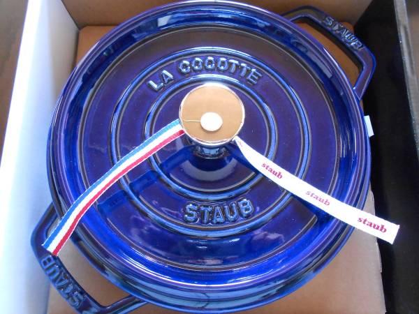 staub ココット ラウンド グランブルー 22cm 2.6L