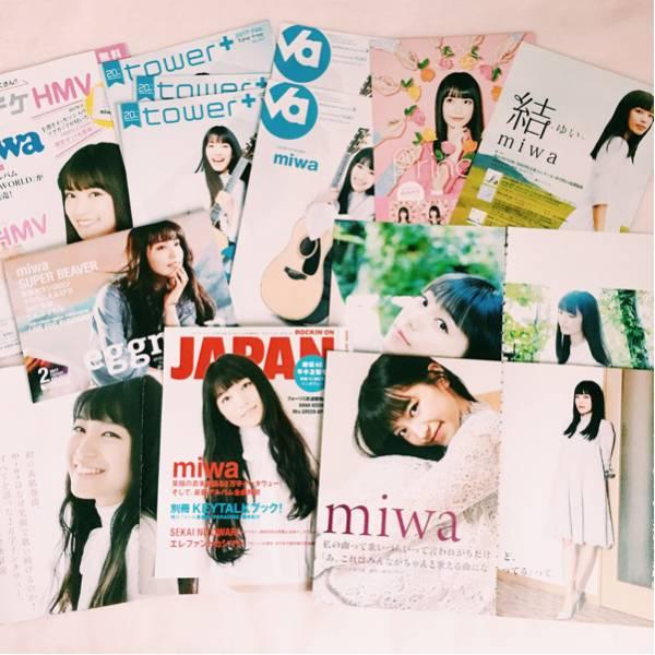 【miwa】フリーペーパー&切抜きセット 未読美品