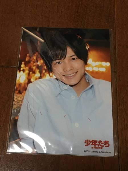 松村北斗 2011年 少年たち 限定写真